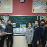 10 День Соборності України