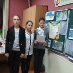 11 День Соборності України