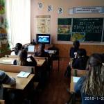 25 День Соборності України