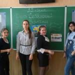 18 День Соборності України
