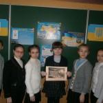 29 День Соборності України