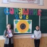 03 Соняшник  - 2018