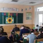 04 Соняшник  - 2018