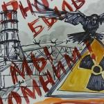 01 Чорнобиль-- довгий слід трагедії