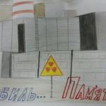 05 Чорнобиль-- довгий слід трагедії