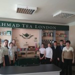 04 на чайній фабриці