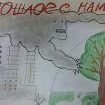 08 Чорнобиль-- довгий слід трагедії