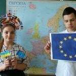01 до Дня Європи в Україні