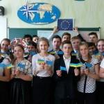 02 до Дня Європи в Україні