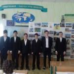 03 до Дня Європи в Україні