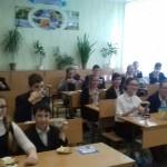 04 до Дня Європи в Україні