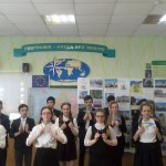 05 до Дня Європи в Україні