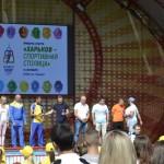 01 Харків - спортивна столиця
