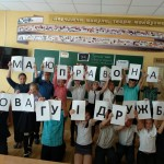 01 Stop bullying