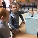 12 вибори президента
