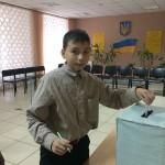 15 вибори президента
