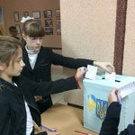 16 вибори президента