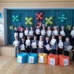 16 посвята у першокласники