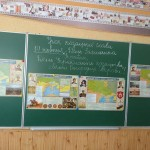 01 урок козацької слави