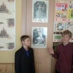 02 урок козацької слави