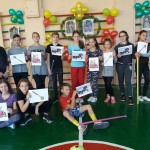 03 спортивно-патріотичне свято