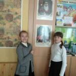 03 урок козацької слави