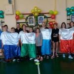 04 спортивно-патріотичне свято