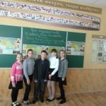 04 урок козацької слави