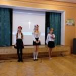 06 Україна крізь віки