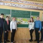 07 урок козацької слави