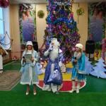 30 Новорічне свято