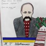 04 Наш Шевченко