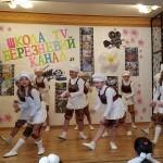 09 Школа TV