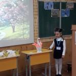 01 дитяча конференція