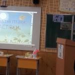10 дитяча конференція