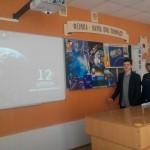 14 до дня космонавтики