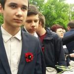 04 Меморіал Слави