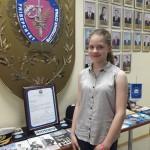 16 у музеї ВСУ