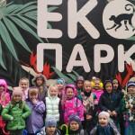 03 у Екопарку