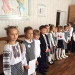 15 Посвята у першокласники