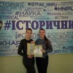 01 Козацькі читання