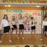 08 святковий концерт