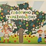 01 говоримо українською