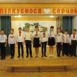 03 говоримо українською