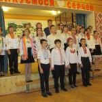 14 говоримо українською