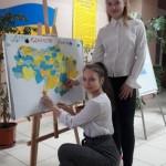 02 до Дня Соборності України