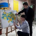 04 до Дня Соборності України