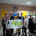 06 до Дня Соборності України