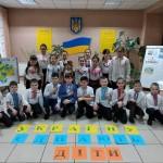 07 до Дня Соборності України