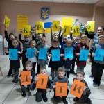 09 до Дня Соборності України